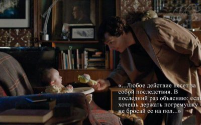 Станьте Шерлоком и разгадайте загадочное поведение ребенка!