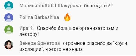 Отзыв Армина