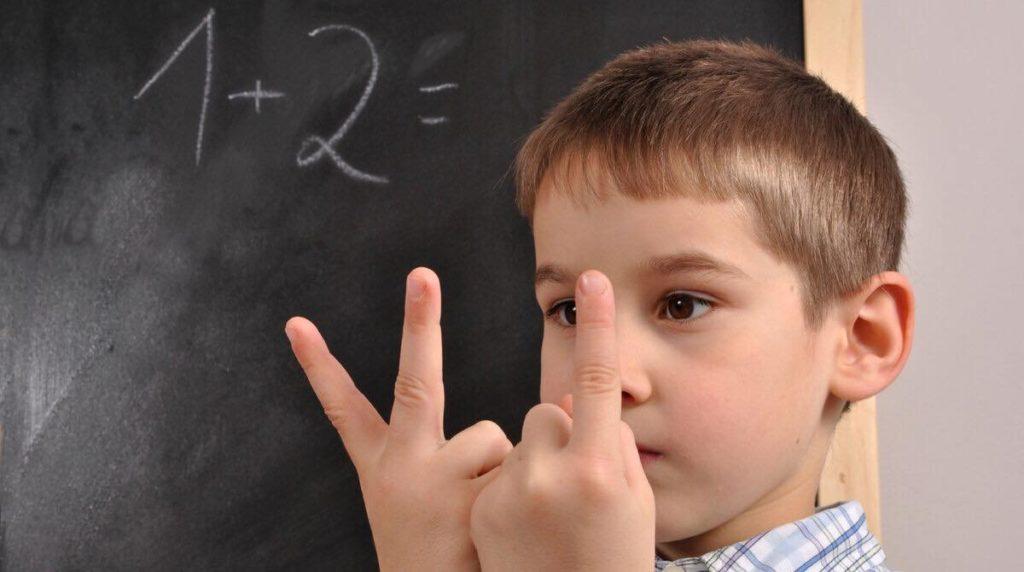 Математика от 2 до 9 лет: Вредно ли считать на пальцах?