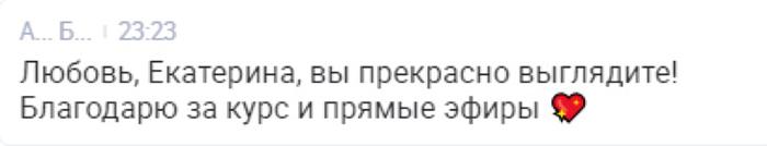 Отзывы Батарейка, Любовь Тихомирова